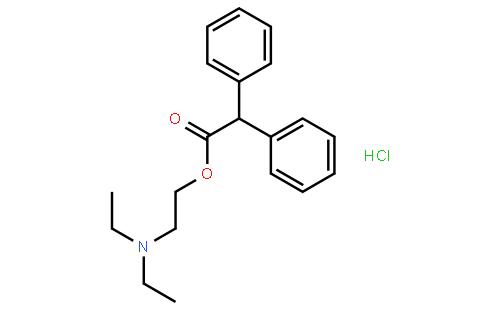 盐酸阿地芬宁