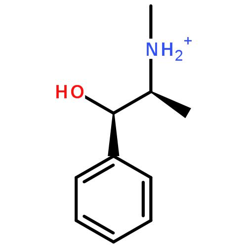 盐酸麻黄碱