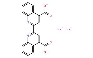 二喹啉羧酸二钠水合物