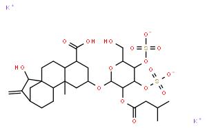 Atractyloside potassium salt;苍术苷钾盐