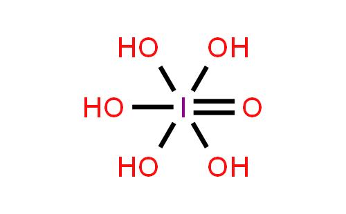 高碘酸, 超纯级
