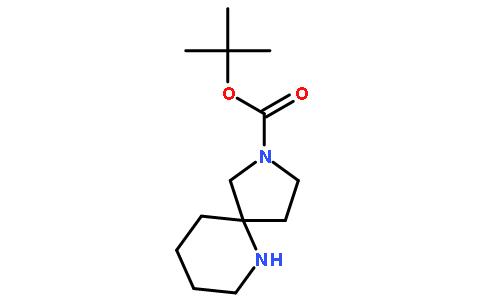 6394-55-9) 结构式图片