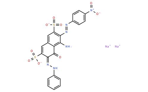 黑色素(醇溶)