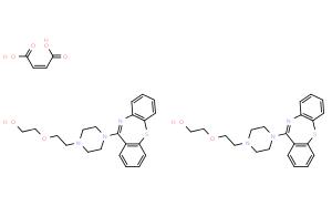 富马酸喹硫平(CAS:111974-72-2)