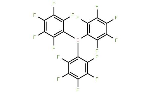 三(五氟苯基)硼烷