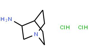 (S)-(-)-3-奎宁环胺盐酸盐/S)-(-)-3-氨基奎宁盐酸盐