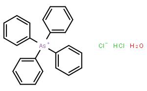 四苯砷氯盐酸盐水合物
