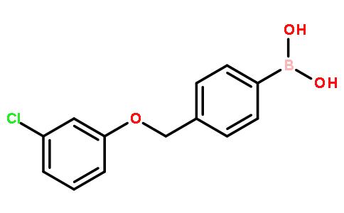 氯苯氧基甲基)苯硼酸(cas:1256358-75-4)