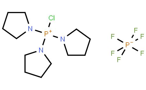 氯代三吡咯烷基鏻六氟磷酸盐
