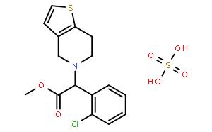 硫酸氢氯吡格雷