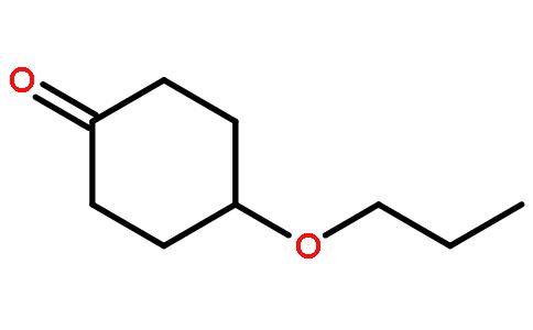 4-(丙基氧基)环己酮