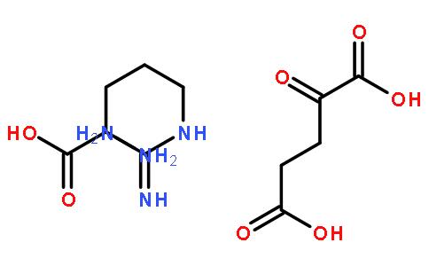 L-精氨酸-α-酮戊二酸盐(16856-18-1)