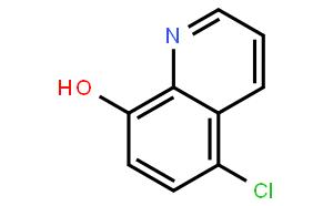 5-氯-8-羟基喹啉