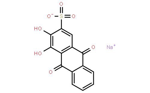茜素紅酸性媒介紅S-80 /茜素紅