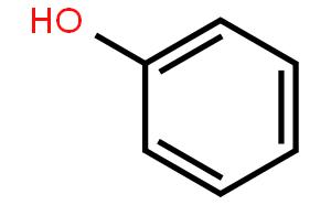 RNA提取酚试剂