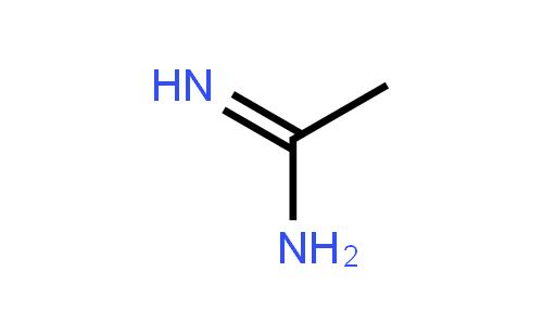 乙脒盐酸盐