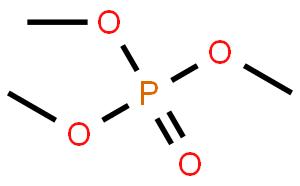 亚磷酸三甲酯