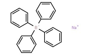 四苯基硼酸钠