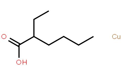 二乙基己酸铜(II)