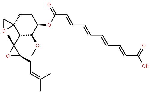 烟曲霉素(23110-15-8)
