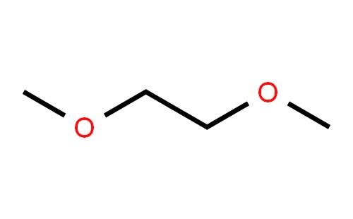 查聚乙二醇二甲醚价格,找上海聚乙二醇二甲醚生产厂家