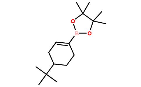 1-甲基环己烯结构简式