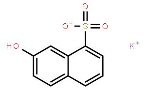 番红花酸;拜耳酸 ;西红花酸