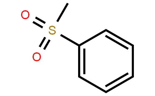 甲基苯基砜
