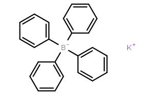 四苯基硼酸钾