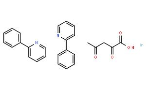 双(2-苯基吡啶-C2,N)乙酰丙酮合铱