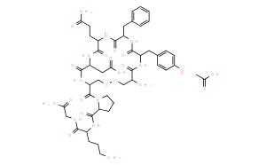 醋酸鸟氨酸加压素