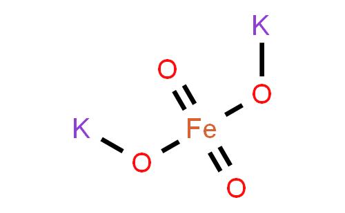 高铁(VI)酸钾