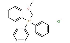 (甲氧基甲基)三苯基氯化鏻