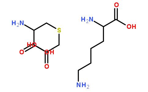 L-赖氨酸 S-羧甲基-L-半胱氨酸(49673-81-6)