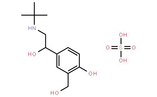 沙丁胺醇硫酸盐