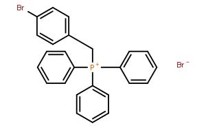 4-溴苄基三苯基溴化磷