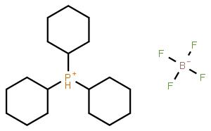 三環己基膦四氟硼酸鹽