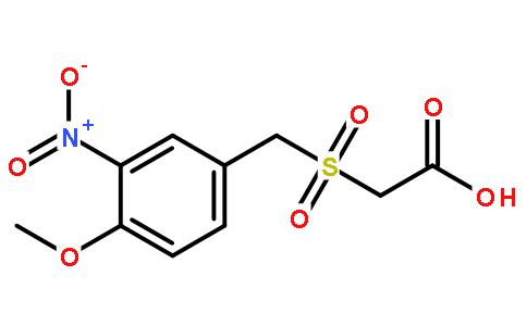 3-硝基-4-甲氧基苯苄磺酰乙酸结构式