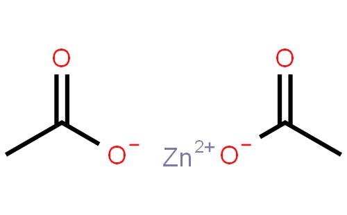 无水醋酸锌, GR