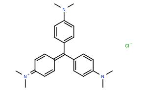 结晶紫(CAS:548-62-9)