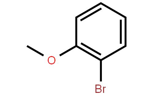 邻溴苯甲醚