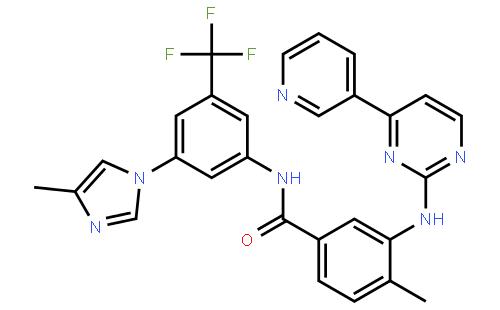尼罗替尼及其中间体(641571-10-0)