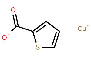 噻吩-2-甲酸亚铜
