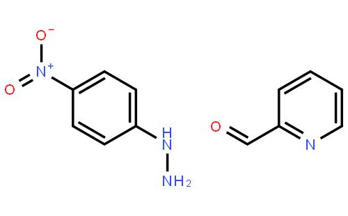 吡啶-2-甲醛4-硝基苯基腙