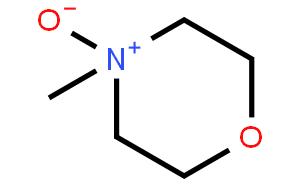 N-甲基-N-氧化吗啉