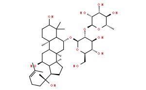 20(R)人参皂苷Rg2