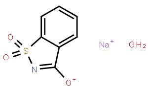 邻苯甲硫酰亚胺钠盐水合物