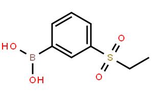 3-乙砜基苯硼酸