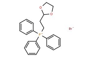 2-(1,3-二氧戊环-2-基)乙基三苯基溴化鏻86608-70-0