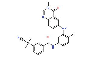 NSC 23766 Trihydrochloride